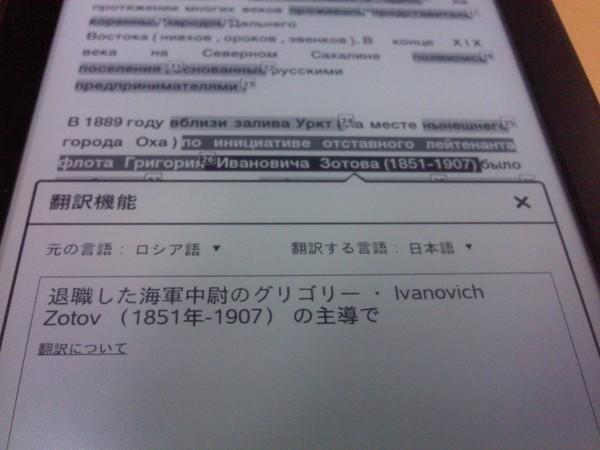 L03B0014.JPG